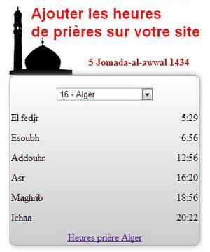 ajouter heures priere sur votre site